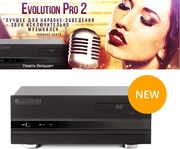 Лучший Караоке Evolution Pro 2 и Compact HD у офицального диллера